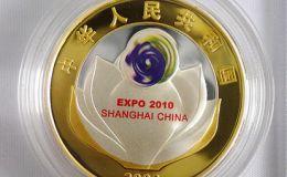 2002申博成功金币是很有收藏价值的藏品
