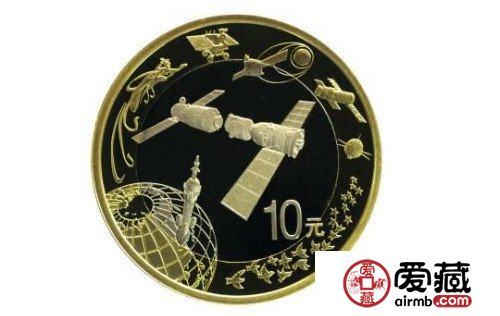 承载着梦想的航天纪念币
