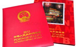 你了解2012年邮票年册吗