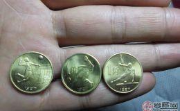 3毛钱六运会套币