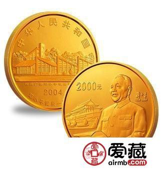 100周年邓小平金币全面介绍