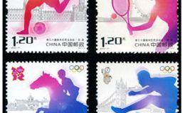 2012-17 《第三十届奥林匹克运动会》纪念邮票