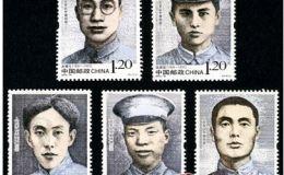2012-18 《人民军队早期将领(三)》纪念邮票