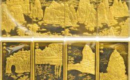 甲天下的桂林山水金币