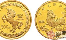 具有收藏價值的麒麟金幣