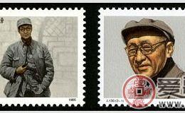 J130 王稼祥诞生八十五周年