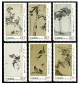 2002-2 《八大山人作品选》特种邮票