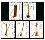 2002-4 《民族乐器》特种邮票