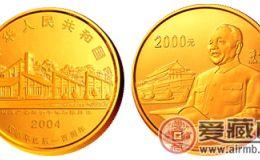 伟人纪念币系列之--邓小平诞辰100周年金币