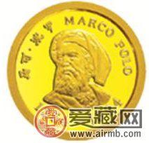 马可波罗金币的前景