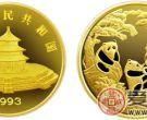 1993年版12盎司熊猫金币(精)