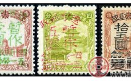 J.DB-70 四一接收纪念五一劳动节邮票