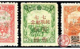 J.DB-71 七七抗战纪念邮票
