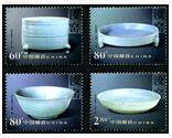 2002-6 《中国陶瓷——汝窑瓷器》特种邮票