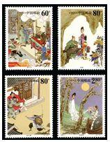 2002-7 中国古典文学名著《聊斋志异》(第二组)特种邮票