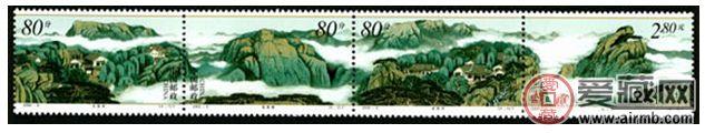 2002-8 《千山》特种邮票