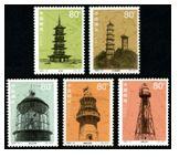 2002-10 《灯塔》特种邮票