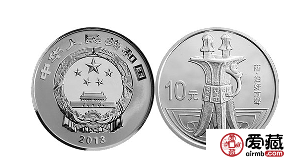 青铜器第二组5盎司银币