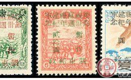J.DB-78 庆祝苏联建军节三十周年纪念邮票