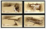 2002-12 《黃河水利水電工程》特種郵票、小型張