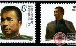J146 陶铸同志诞生八十周年