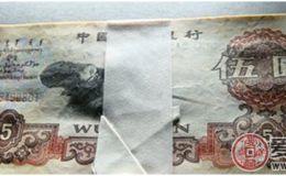 5元炼钢原捆的收藏意义