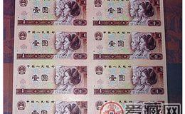 收藏康银阁四连体钞价格升值空间