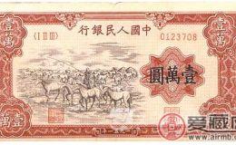 第一套人民币壹万圆牧马图票样难得收藏