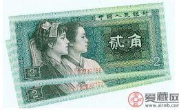 80版2角纸币涨幅较快