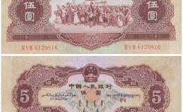 1953年5元人民币升值空间巨大