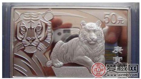 12生肖方形银币的市场价值