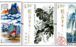 《刘海粟作品选》邮票发行资讯
