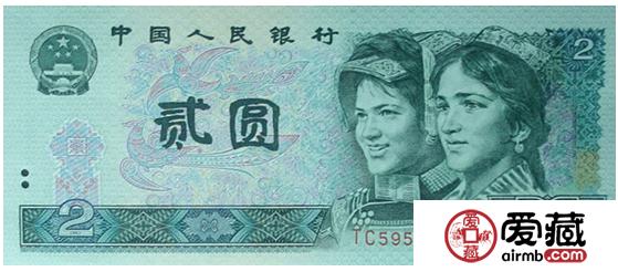 80版两元人民币到底有多火