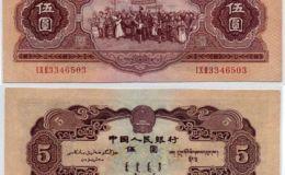 钱币收藏市场的璀璨新星之1953年红五元