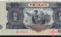 1953年10元人民币图 天价人民币到底长什么样