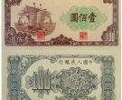 100元帆船纸币价值极高