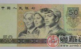 1980年50元人民币的市场价值