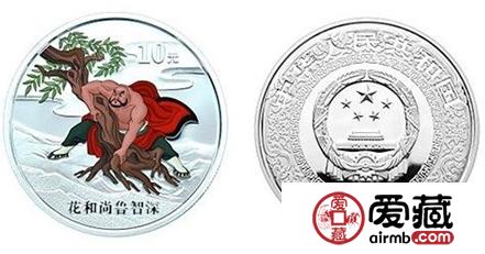 2010年水浒二组5盎司金币5盎司彩银币行情