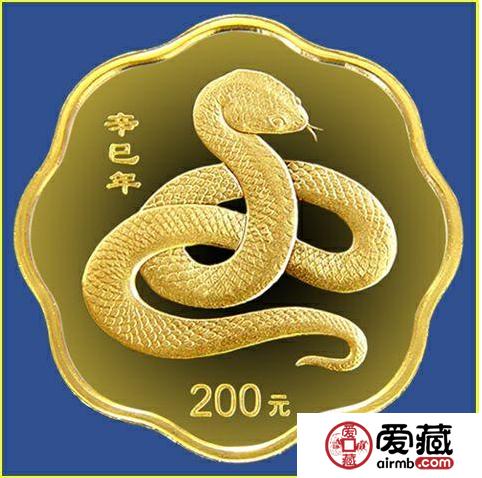 2013年生肖蛇年金银币1公斤梅花蛇的收藏价值