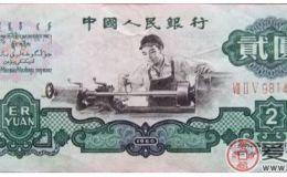 古币水印车工2元现在多少钱 有收藏必要吗
