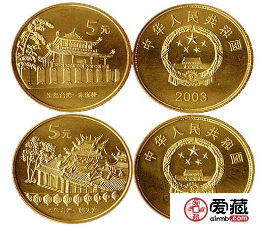 浅析台湾一组纪念币