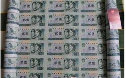 人民币35连体整版钞为什么这么贵 有没有收藏价值