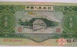 苏三元收藏价值高的原因