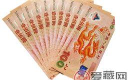 为什么要投资新世纪纪念龙钞