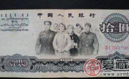 第四版人民币兑换 收藏市场最流行的价格表