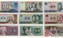 第四套人民币角币四连体收藏  价值值得期待