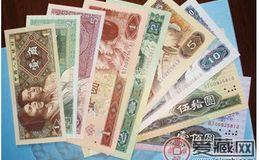 第四套纸币  最具中国历史特色的纸币