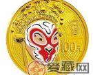 京剧脸谱第三组5盎司彩金币 多重价值一套拥有