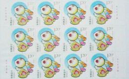 兔年郵票整版的收藏情況