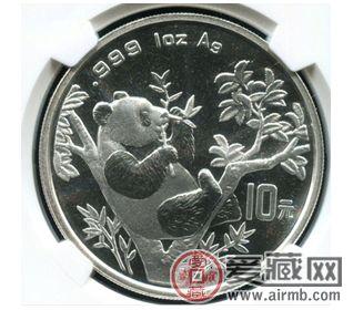 95微字熊猫银币的激情电影前景